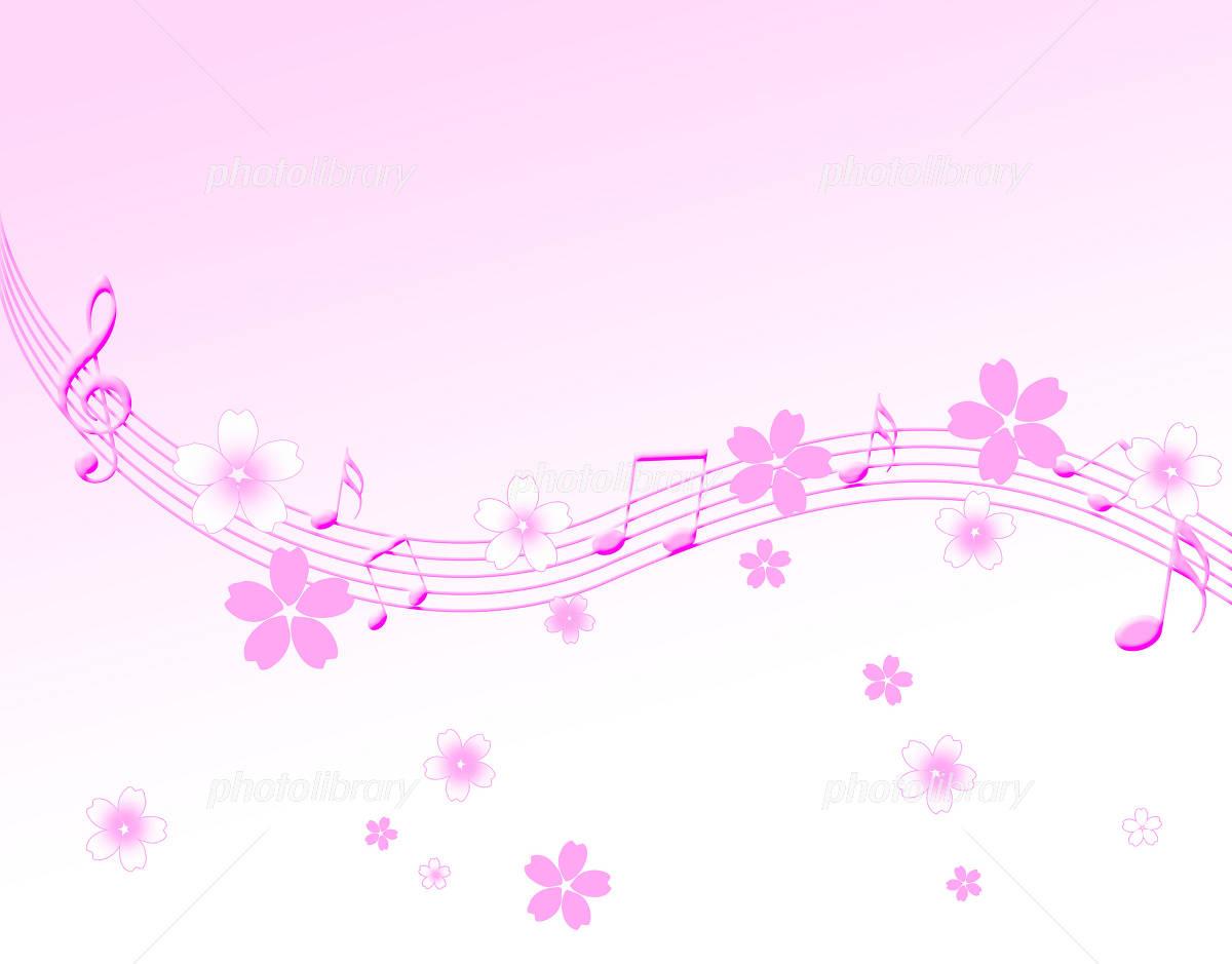 春の音楽 イラスト素材 1791081 フォトライブラリー Photolibrary
