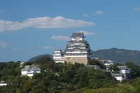 Panoramic view and blue sky of Himeji Castle Stock photo [1788074] Himeji