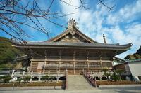 Tanjō-ji stock photo