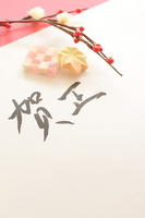 New Year's card background image of calligraphy Stock photo [1792066] Background