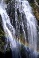 Chihiro waterfall and rainbow Stock photo [1794872] Waterfall