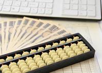 Money Stock photo [1795504] Abacus