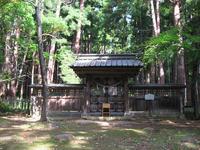 Hoshina Masayuki tomb (DoTsu shrine) Stock photo [1796447] Hoshina