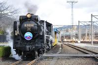 Steam locomotive D50 Stock photo [1800104] Steam