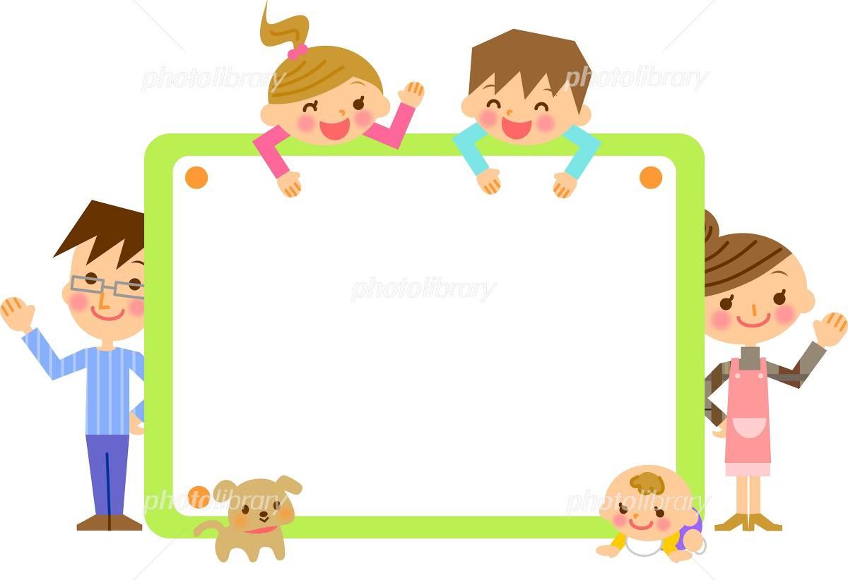Family frame イラスト素材