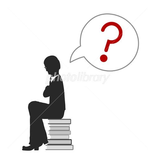 「考える人 イラスト」の画像検索結果