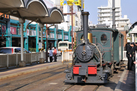 Botchan train Stock photo [1900238] Ehime