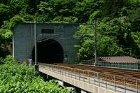 Seikan Tunnel Entrance: Aomori side Stock photo [2002910] Seikan