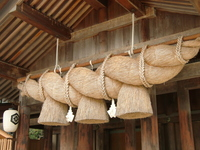 Izumo-Taisha Shrine Stock photo [2007634] Izumo