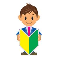 Businessman illustrations beginner mark Beginner