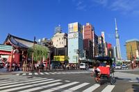 Asakusa Kaminarimon intersection and Tokyo Sky Tree stock photo