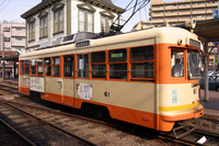 Dogo Onsen Station and tram Stock photo [2015999] Dogo