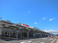 The Iwate Hanamaki Airport Stock photo [2018093] Iwate