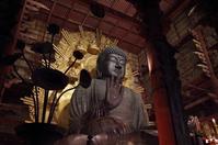 Great Buddha of Nara Stock photo [2114095] Nara