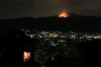 Okuribi of Kyoto Gozan Stock photo [2118747] Okuribi
