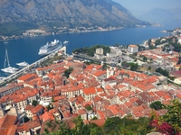 Montenegro, the old town of Kotor and Kotor Bay Stock photo [2120103] Montenegro