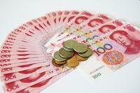 CNY Stock photo [2120450] China