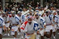 Awa dance man dance Stock photo [2121256] Awa