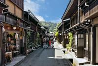 Takayama / Old Town Stock photo [2123760] Hida