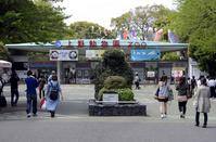 Ueno Zoological Gardens Stock photo [2124057] Tokyo