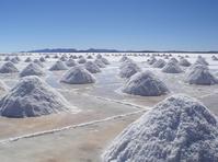 Mountain of salt of Bolivia Uyuni salt lake Stock photo [2124081] Uyuni