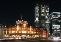 Tokyo station Stock photo [2215711] Tokyo
