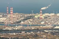 Aerial Kashima industrial complex of Ibaraki Prefecture Stock photo [2216332] Ibaraki