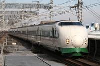 200 series Shinkansen Stock photo [2221804] JR