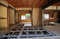 Old house renovation Stock photo [2224337] Renovation