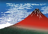 Red Fuji stock photo