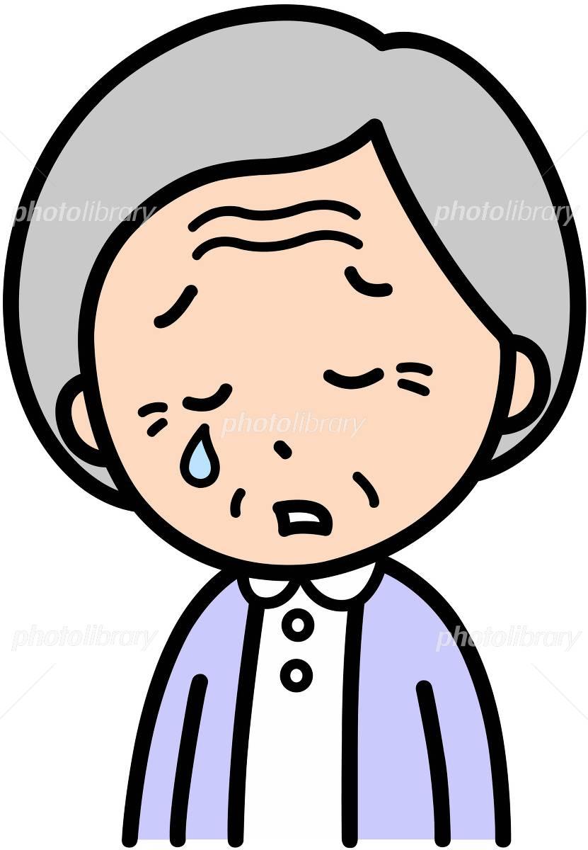 泣くおばあちゃん 画像ID 2343269 : 子供 年賀状 : 子供