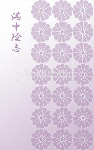 仏事お礼状 イラスト素材 [ 2355...