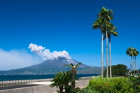 Sakurajima from Arasaki coast Stock photo [2347537] Cherry