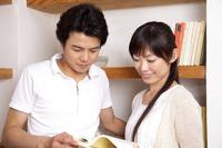 Couple reading a book Stock photo [2349492] 2