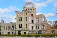 Atomic bomb Dome Stock photo [2356776] Atomic