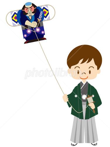 凧揚げ 着物 男の子 正月 行事 遊ぶ イラスト素材 2479623 フォト