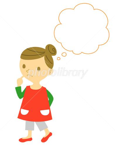女性 考えている イラスト イラスト素材 2481169 フォトライブ