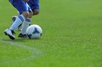 Football Stock photo [2475751] Football