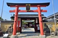 奈良町 御霊神社