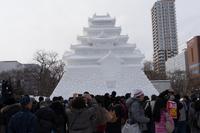 Sapporo Snow Festival 2012 Stock photo [2603754] Hokkaido