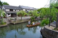 Kurashiki aesthetic area Stock photo [2604739] Okayama