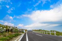 Shikoku Karst sky and road Stock photo [2611271] Shikoku