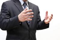 Explained businessman Stock photo [2692206] Businessman