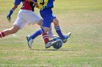 Football Stock photo [2693067] Football
