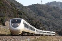 Express Thunderbird to go Hokuriku Stock photo [2693691] JR