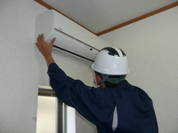 Air conditioning installation work Stock photo [2698089] Air