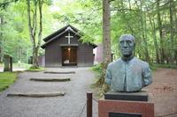 Early summer of the old Karuizawa Shaw Memorial Chapel Stock photo [2698449] Nagano