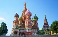 St. Vasily temple Stock photo [2700378] World