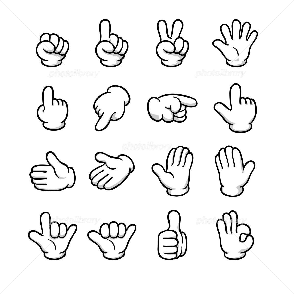 Hand signs イラスト素材
