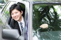 Businessman car Stock photo [2773653] Business